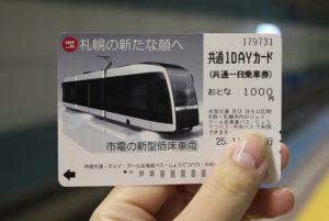 iday-ticket