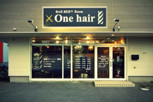 Barber's Room One hair_gaikan