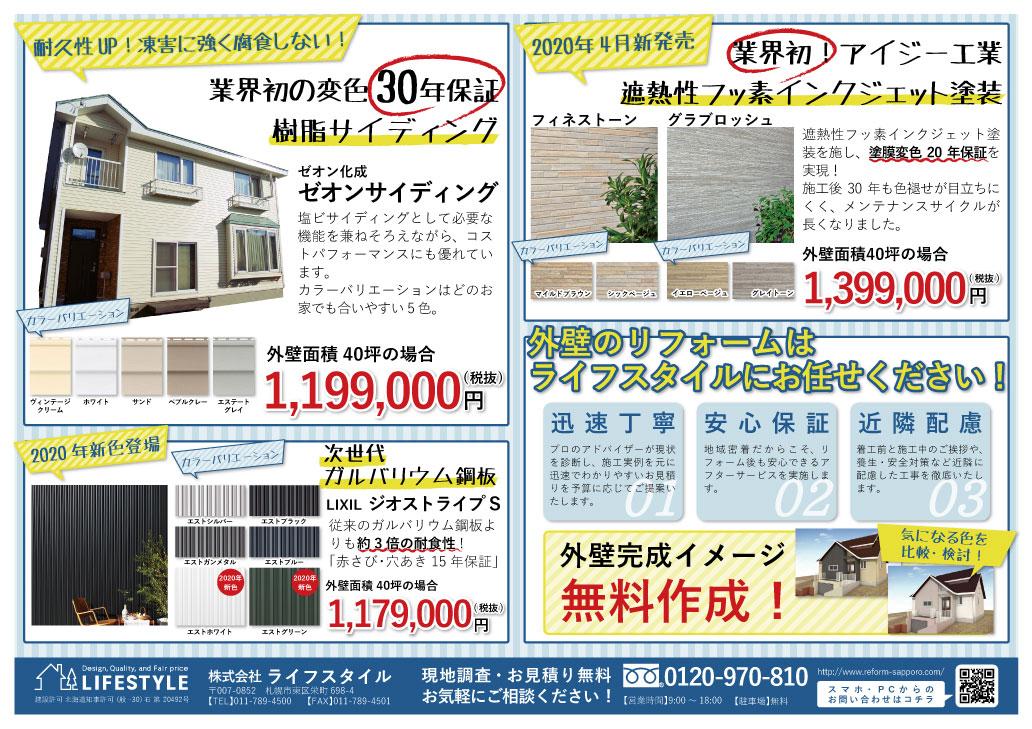 pdf ダウンロード 別タブ
