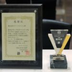 YKKap受賞歴