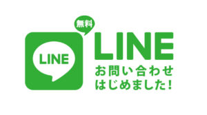 LINE公式ライフスタイル